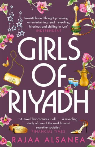 Book cover: Girls of Riyadh (text treatment)