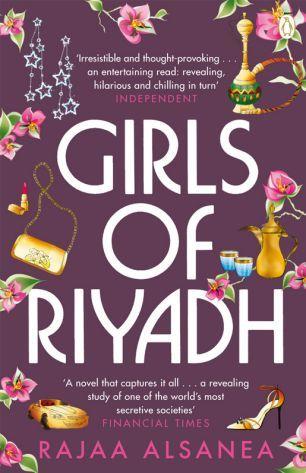 Book cover: Girls of Riyadh (text treatment)