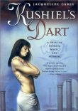 Book Cover: Kushiels Dart