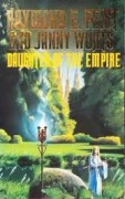 Book cover: Daughter of the Empire - Janny Wurts and Raymond E Feist (a girl in a white gown holds a sword in a green glade)