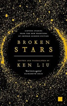 Book cover: Broken Stars - edited by Ken Liu