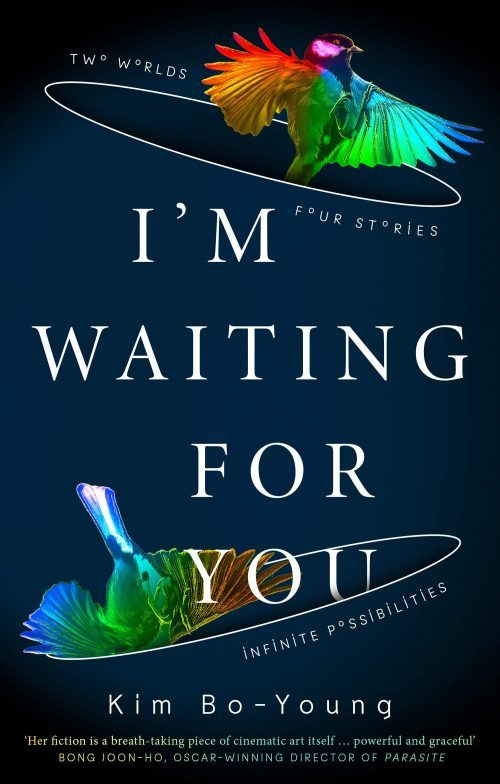 Book cover: I'm Waiting for You - Kim Bo-Young